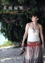 Days off(通常)(DVD)