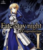 Fate/stay night TV reproduction Ⅰ(Blu-ray Disc)(BLU-RAY DISC)(DVD)