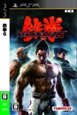 鉄拳6(ゲーム)