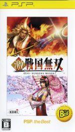 激・戦国無双 PSP the Best(ゲーム)