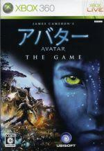 アバター THE GAME(ゲーム)