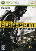 OPERATION FLASHPOINT : DRAGON RISING(ゲーム)