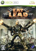 EAT LEAD ~マットハザードの逆襲~(ゲーム)
