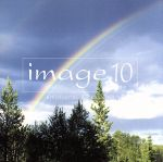 image 10 emotional&relaxing(Blu-spec CD)(通常)(CDA)