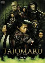 TAJOMARU(通常)(DVD)