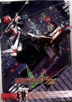 仮面ライダーW VOL.3(通常)(DVD)