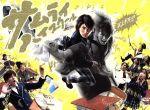 サムライ・ハイスクール DVD-BOX(通常)(DVD)