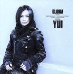 GLORIA(初回生産限定盤)(DVD付)(DVD1枚付)(通常)(CDS)