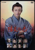 NHK-DVD 陽炎の辻~居眠り磐音江戸双紙~海の母(通常)(DVD)