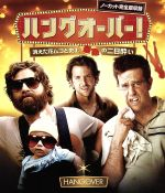 ハングオーバー(Blu-ray Disc)(BLU-RAY DISC)(DVD)