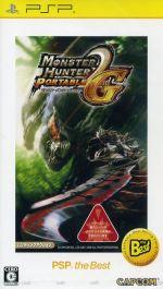 モンスターハンター ポータブル2ndG PSP THE Best(価格改定版)(ゲーム)
