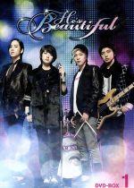 美男ですね BOX1(通常)(DVD)