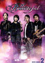 美男ですね BOX2(通常)(DVD)
