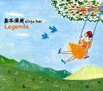 sings her LEGENDS(通常)(CDA)