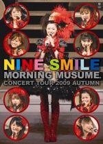 モーニング娘。コンサートツアー2009秋~ナインスマイル~(通常)(DVD)