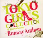TOKYO GIRLS COLLECTION 10th Anniversary Runway Anthem(初回限定盤)(TGCコードリール(イヤーフォン収納型携帯ストラップ)付)(通常)(CDA)