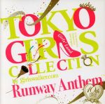 TOKYO GIRLS COLLECTION 10th Anniversary Runway Anthem(通常)(CDA)