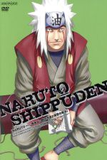 NARUTO-ナルト-疾風伝 師の予言と復讐の章4(通常)(DVD)