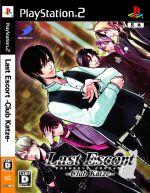 Last Escort -Club Katze-(ゲーム)