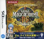 クイズマジックアカデミーDS ~二つの時空石~(ゲーム)