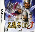 三國志DS3(ゲーム)