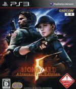 バイオハザード5 オルタナティブ エディション(ゲーム)