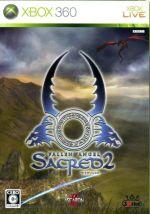 セイクリッド2(ゲーム)