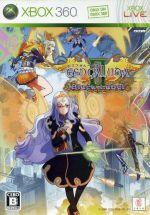 エスプガルーダⅡ ブラックレーベル(サントラCD付)(ゲーム)