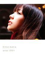 anno1989 仲里依紗写真集(写真集)