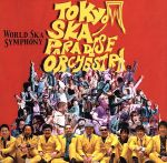 WORLD SKA SYMPHONY(初回限定盤)(DVD付)(スリーブケース、DVD1枚付)(通常)(CDA)