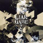 LIAR GAME2~シーズン2&劇場版 オリジナルサウンドトラック~(通常)(CDA)