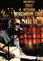 EXH SPECIAL EXILE ATSUSHI PREMIUM LIVE SOLO(通常)(DVD)