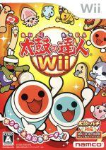 【ソフト単品】太鼓の達人Wii(ゲーム)