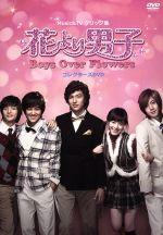 MUSIC&TVクリップ集 花より男子~Boys Over Flowers コレクターズDVD(通常)(DVD)