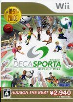"""デカスポルタ Wiiでスポーツ""""10""""種目! ハドソン・ザ・ベスト(ゲーム)"""