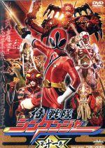 スーパー戦隊シリーズ 侍戦隊シンケンジャー VOL.11(通常)(DVD)