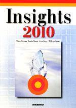 Insights(2010)(単行本)
