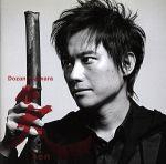 天-ten-(DVD付)(通常)(CDA)