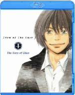 東のエデン 劇場版Ⅰ The King of Eden スタンダード・エディション(Blu-ray Disc)(BLU-RAY DISC)(DVD)
