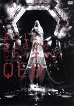 "Acid Black Cherry 2009 tour""Q.E.D.""(通常)(DVD)"