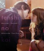 天使の恋(Blu-ray Disc)(BLU-RAY DISC)(DVD)