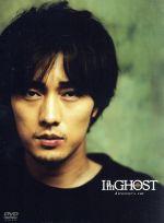 I am GHOST ディレクターズカット(初回限定版)((特典ディスク、BOX、ポストカード・ブックレット、特製ブックレット、ステッカー付))(通常)(DVD)