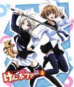 けんぷファー VOL.4(Blu-ray Disc)(BLU-RAY DISC)(DVD)