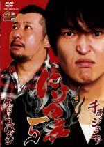 にけつッ!!5(通常)(DVD)