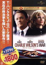 チャーリー・ウィルソンズ・ウォー(通常)(DVD)