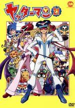 ヤッターマン 21(2008年リメイク版)(通常)(DVD)