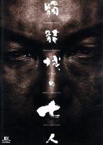 髑髏城の七人~アカドクロ(DVD)