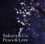 PEACE AND LOVE(通常)(CDA)