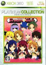ドリームクラブ Xbox 360 プラチナコレクション(ゲーム)