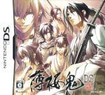 薄桜鬼 DS(ゲーム)